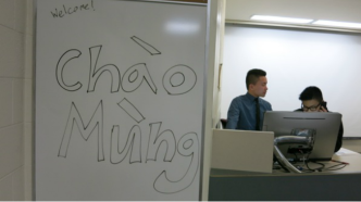 Vietnamese Student Association Reforms at UW-Milwaukee